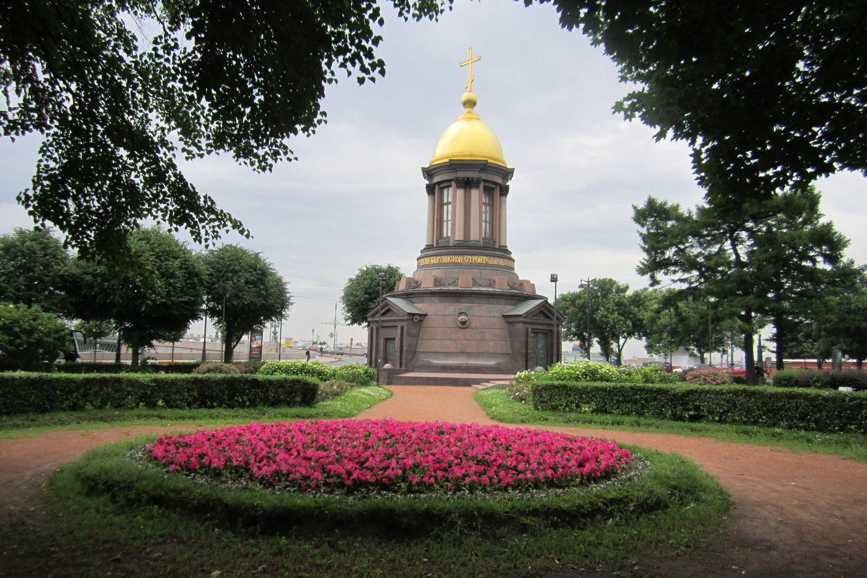Russia-Petersburg